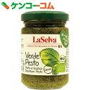 ラセルバ オーガニック バジルソース 130g[ラセルバ 有機JAS認定食品]【あす楽対応】