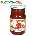 ベラエミリア パスタソース アラビアータ 290g[ベラエミリア トマトソース(パスタソース)]【あす楽対応】