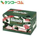 ブレンディ インスタント コーヒー スティック ブラック
