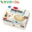 マリーム スティック 低脂肪タイプ スティック 3g×100本[marim(マリーム) コーヒーミルク・コーヒーフレッシュ]【ag12ak】