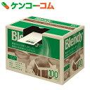 ブレンディ ドリップ スペシャル ブレンド コーヒー ドリップオン
