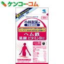 小林製薬 ヘム鉄 葉酸 ビタミンB12 90粒/小林製薬の栄養補助食品/葉酸/税抜1900円以上送料無料