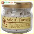 テンタツィオーニ トリュフ塩 50g[Tentazioni(テンタツィオーニ) トリュフ塩]【送料無料】