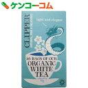 クリッパー オーガニック ホワイト パイチャ