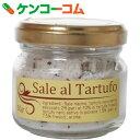 テンタツィオーニ トリュフ塩 50g[Tentazioni(テンタツィオーニ) トリュフ塩]【あす楽対応】【送料無料】