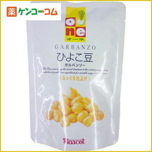 マスコット オーネ ひよこ豆 180g[マスコット ひよこ豆(ガルバンゾー・チクピー豆)]