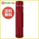 マグライト ミニマグライトLED XL50-S3036 レッド[【HLS_DU】MAGLITE(マグライト) LEDライト 防災グッズ]【送料無料対象外】
