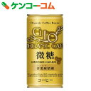 GIO 微糖 190g×30缶[M.M.C]【あす楽対応】【送料無料】