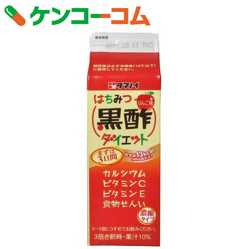 タマノイ はちみつ黒酢ダイエット 濃縮タイプ 500ml×12本入【送料無料】