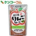 ひろさき屋 直火焼 りんごカレー・ルー 中辛 150g[カレーパウダー]【あす楽対応】