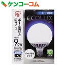 【在庫限り】アイリスオーヤマ LED電球(ボール電球形) エコルクス 昼白色相当 E26口金 全光束620lm LDG9NH/ECOLUX(エコルクス)/LED電球(E26 口金)/送料無料