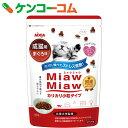MiawMiaw カリカリ小粒タイプ まぐろ味 270g[アイシア MiawMiaw(ミャウミャウ) キャットフード]