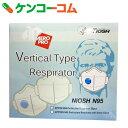 SMCエアプロ N95マスク ホワイト レギュラー 30枚入[SMC ウイルス対策マスク N95マスク 防災グッズ]【送料無料】