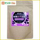 ひしわ 有機 小豆茶 20g×5袋[ひしわ あずき茶(小豆茶)]
