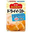ニップン ふっくらパン ドライイースト 60g お徳用[ふっくらパン ドライイースト]【あす楽対応】