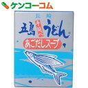 あごだしスープ 10g×10袋[だし]【あす楽対応】