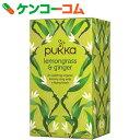 パッカハーブス レモングラス&ジンジャー 有機ハーブティー 20袋[PUKKA HERBS(パッカハーブス) ハーブティー]【あす楽対応】