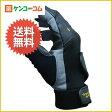 ゴールドジム プロトレーニンググローブ XL[ゴールドジム トレーニンググローブ 手袋]【あす楽対応】【送料無料】