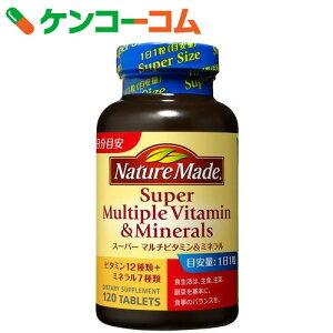 ネイチャー スーパーマルチビタミン ミネラル ケンコーコム 大塚製薬 ビタミン