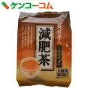 減肥茶 ティーパック 5g×60パック