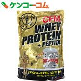 ゴールドジム ホエイプロテイン リッチミルク風味 2kg[ゴールドジム ホエイプロテイン]【あす楽対応】【送料無料】