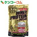 ゴールドジム ホエイプロテイン ミックスベリー風味 900g/GOLD'S GYM(ゴールドジム)/ホエイプロテイン/送料無料
