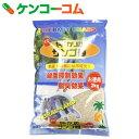 オカヤドカリのサンゴ砂 お徳用 2kg[SANKO(三晃商会) ヤドカリ飼育用品(砂・お皿・プレイアイテム)]