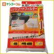 兼用型レンジフードフィルター 10枚入[換気扇フィルター]【あす楽対応】