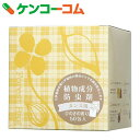 森の生活 植物成分防虫剤(タンス用) ひのきの香り 50包入[森の生活 防虫剤(衣類用)]【あす楽対