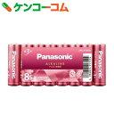 パナソニック カラーアルカリ乾電池 単3形 8本パック ピンク LR6LJP/8SW[アルカリ乾電池 防災グッズ]【あす楽対応】