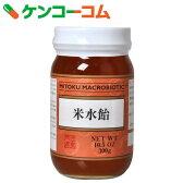 ミトク 米水飴 300g[米飴(米あめ)]【あす楽対応】