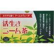 ニーム 活生きニーム茶 50g(2g×25包)[ニーム葉]【あす楽対応】