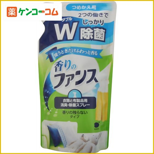 香りのファンス 衣料用消臭剤 ダブル除菌 つめかえ用 320ml[ファンス 消臭剤 衣類用…...:kenkocom:11156741