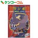 ワールドコレクション ダンボ[CD・DVD(キッズ)]