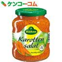 キューネ キャロットサラダ 370ml[キューネ 酢漬け]【あす楽対応】