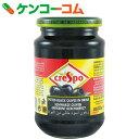 クレスポ ブラックオリーブ 種抜き 160g[クレスポ オリーブの実]