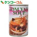 オリエントグルメ トムヤムスープ 400g[オリエントグルメ トムヤムクン(トムヤムスープ)]