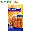 ローランド プレッツェル 100g[ローランド 世界の焼き菓子 お菓子]【あす楽対応】