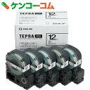 キングジム テプラPROテープ エコパック 5個入 SS12K-5P(白/黒文字 12mm幅)[テプラ]【あす楽対応】【送料無料】