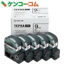 キングジム テプラPROテープ エコパック 5個入 SS9K-5P(白/黒文字 9mm幅)