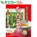 リケン なた豆茶(なたまめ茶) ティーバッグ 2g×20袋[なたまめ茶 なた豆茶]【あす楽対応】