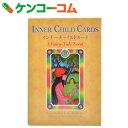 インナーチャイルドカード[占いカード]【あす楽対応】【送料無料】