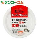 スーパープレート 26cm×6枚[紙皿・簡易食器]【あす楽対応】