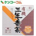 播磨園 有機 三年番茶 ティーバッグ 5g×24P[ケンコーコム 有機JAS認定食品]