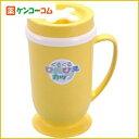 イモタニ くるくるひえひえカップ(170ml) KK-500[イモタニ アイスクリームメーカー]
