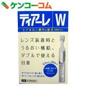 【第3類医薬品】オフテクス ティアーレ W 0.5ml×30本[オフテクス ティアーレ 目薬 洗眼剤 ドライアイ]