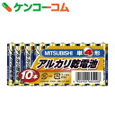 三菱 アルカリ乾電池 単4形 10本パック LR03N/10S[三菱(MITSUBISHI) アルカリ乾電池]【5_k】