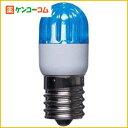 ヤザワ ハイパワー LED電球 ナツメ形 青色相当 E17口金 LT201701BL[ヤザワ LED電球(ナツメ形)]