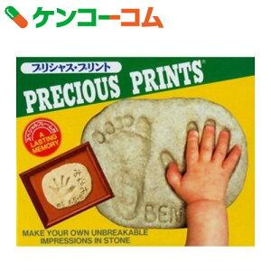 プリシャス・プリント スペシャル メモリアル