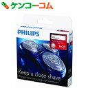 フィリップス メンズシェーバー HQ9100/HQ8200/HQ8100シリーズ 替え刃ユニット HQ9/51[PHILIPS(フィリップス) フィリップス電動シェーバー替刃]【送料無料】